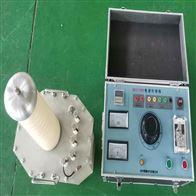 工频耐压试验设备试验变压器