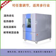 THE-1000PF皓天LED高低温交变湿热试验箱直销厂家