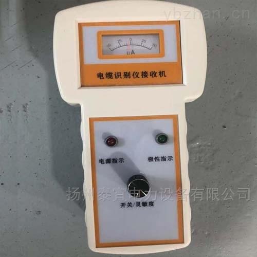 精品电缆识别仪保证质量