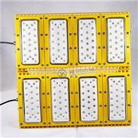 500WLED防爆模組燈 HRT93LED防爆燈500W