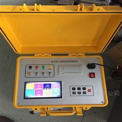 数字电桥电容电感测试仪厂家供应
