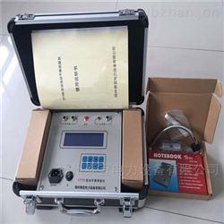 高精密TY-动平衡测量仪