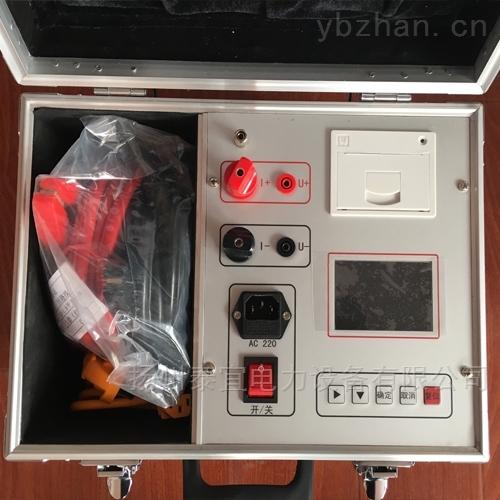 智能手持回路电阻测试仪