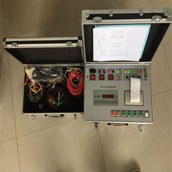 断路器特性测试仪出厂|价格