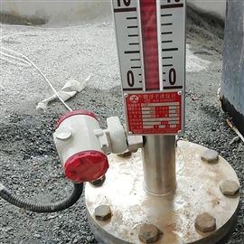 山西化工厂轻油罐顶装磁翻板液位计