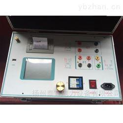 TY互感器伏安特性测试仪工程资质验收