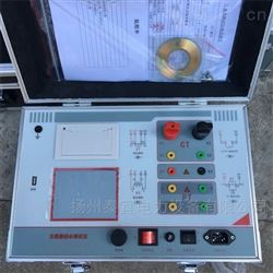 互感器伏安特性测试仪厂商直供