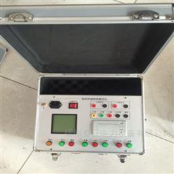 厂家供应断路器特性测试仪