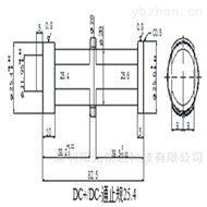 Sun-GBT34657交流充电供电插座量规GBT34657.1-2017