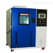 北京交变高低温湿热试验机