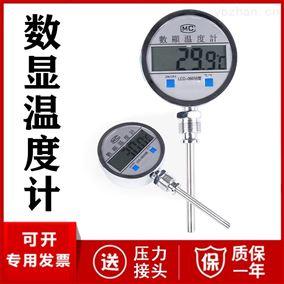 数显温度计厂家价格 高精度 液晶显示