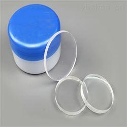 红外溴化钾窗片/盐片KBr晶片