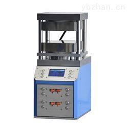 全自动热压压片机200mm