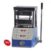 500度手动热压压片机