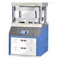 300度500度全自动热压机