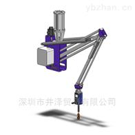 BMi2180D吊掛電動省力臂TOYOKO KEN株式會社