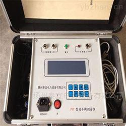 动平衡测量仪产品特性