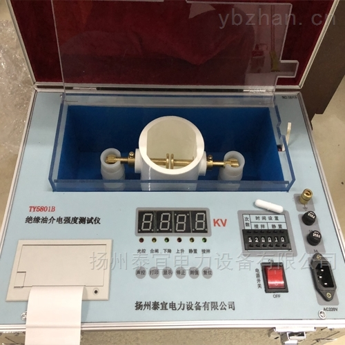 智能60KV绝缘油介电强度测试仪