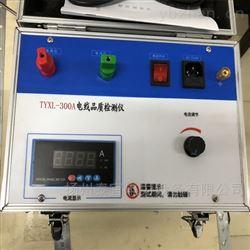 出售电线品质检测仪