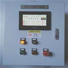 WDK型防爆型PLC定量控制柜(箱)