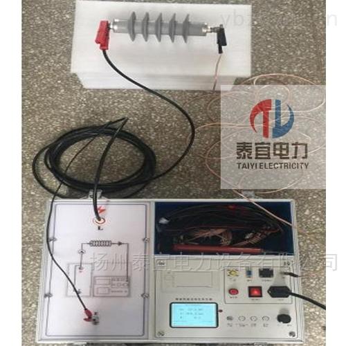 江苏300KV直流高压发生器价格