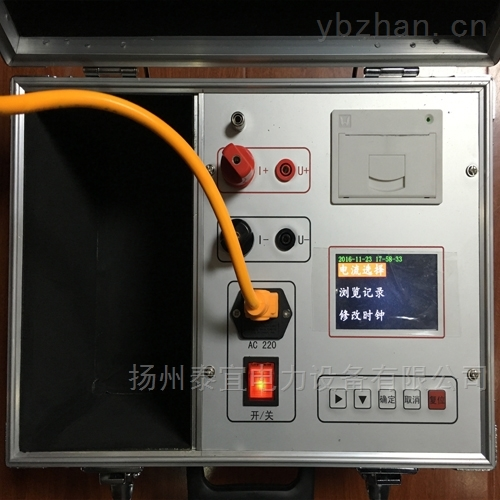 自动式开关回路电阻测试仪价格