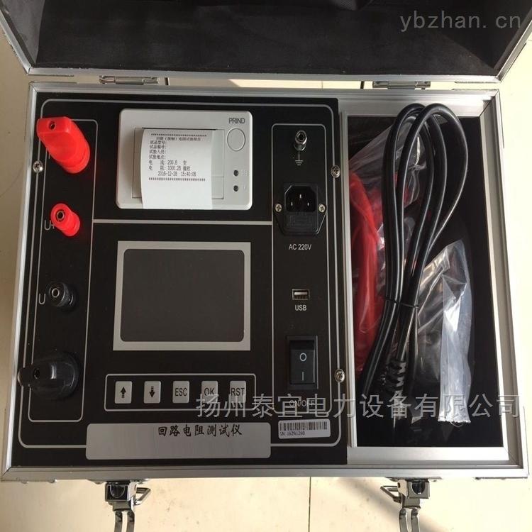 数显100A回路电阻测试仪价格