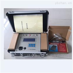 双面低转速VT800动平衡测试仪