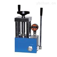 数显手动粉末压片机XRF荧光光谱仪