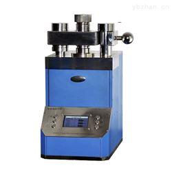 全自动荧光压片机 制样机 40吨 硼酸模具