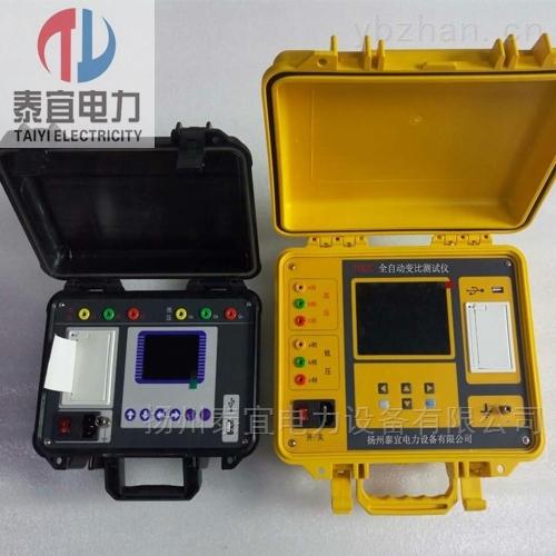 三级承试变压器变比测试仪