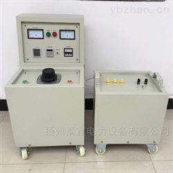 厂家感应耐压实验装置承试三级