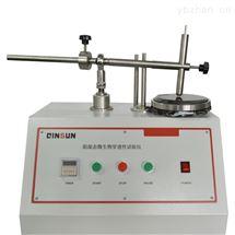 G277fang护服湿态阻菌测试仪/湿态微生物穿透仪