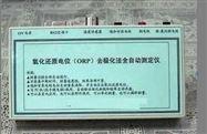 XRS-FJA-3壤氧化还原电位计