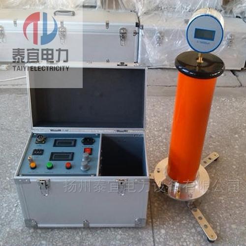 高频直流高压发生器五级承试