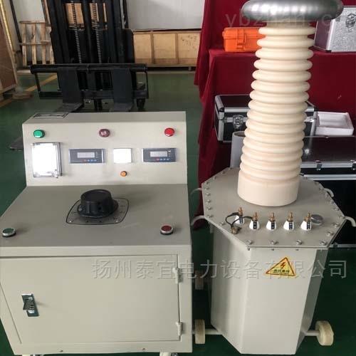 微机型一体式工频耐压试验装置