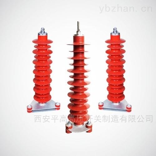 YH1.5W-42/102中性点避雷器