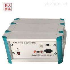 CR5204通用动态数据采集仪
