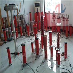 电缆测试直流高压电源