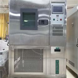 225L高低温湿热交变试验箱