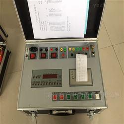 电力承装修试四级断路器特性测试仪