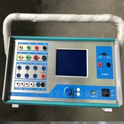 电力承装修试五级三相继电保护测试仪