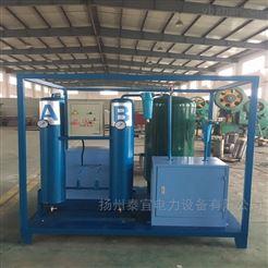 五级承装修试设备干燥空气发生器