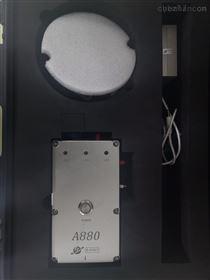 SonTek ADCP国产电台