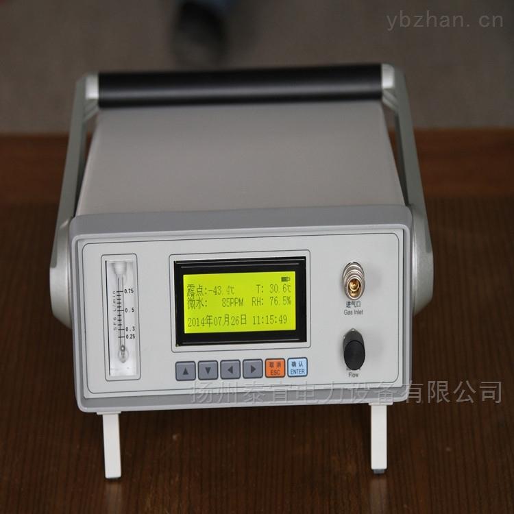 五级承试仪器sf6气体微水仪
