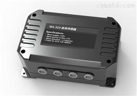 TWS-310波浪傳感器