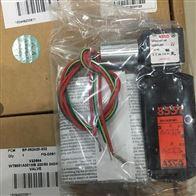 HT8316G074ASCO真空阀重要参数,世格包邮产品