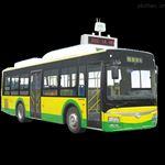 OSEN-AQSM走航式公交车大气环境监测系统移动检测设备