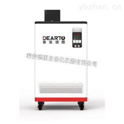 DTS-T系列高低温可循环恒温槽油槽降温速度快