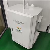 OSEN-OU工业排放有机挥发性废气恶臭在线监测系统